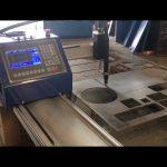 cnc portativ hava plazma kəsici maşın, portativ hava plazma kəsici
